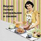 рекламный слоган фирмы
