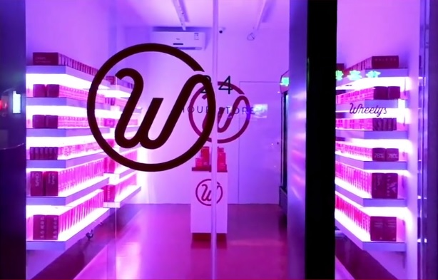 магазин с искусственным интеллектом
