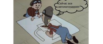 российский софт