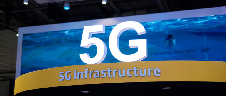 5G в бизнесе