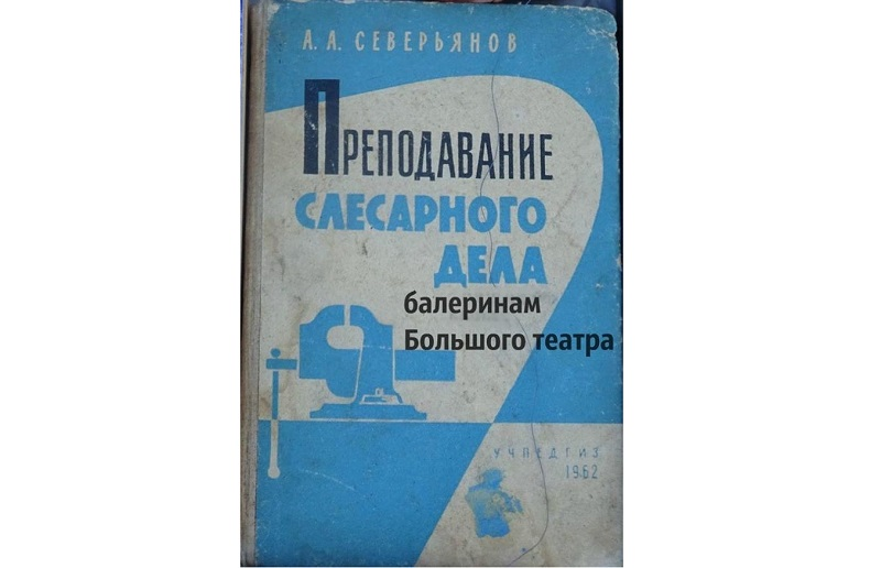 Три дня Экспертов Премии Правительства РФ на Обследовании предприятия