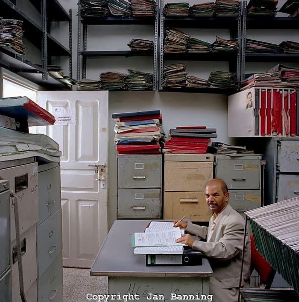 Архив министерства торговли Йемен