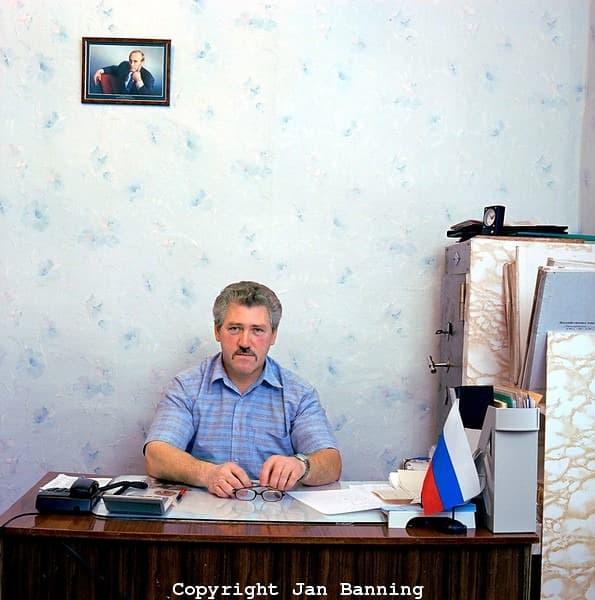 Глава сельского поселения села Александровское Россия