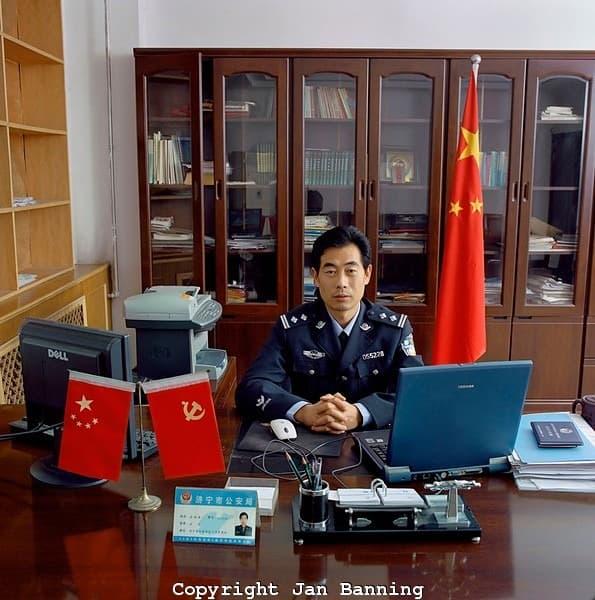 Начальник отдела иммиграционного контроля Китай